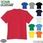 Tシャツ 無地 ヘビーウェイト 半袖Tシャツ 胸ポケット無 sw54011 桑和 SOWA