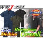 ツナギ服 dickies ディッキーズ ヘリンボーン 半袖つなぎ服 ytdk1012