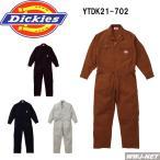 ショッピングつなぎ ツナギ服 dickies ディッキーズ バイオウォッシュ 長袖つなぎ服 ytdk702 山田辰