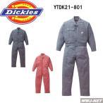 ショッピング辰 ツナギ服 dickies ディッキーズ ヒッコリーストライプ 長袖つなぎ服 ytdk801 山田辰