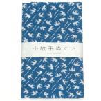 日本手ぬぐい 27 つばめ てぬぐい 手拭い 小紋柄 和手拭い