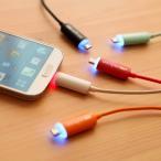 光る マイクロUSBケーブル microUSB 充電ケーブル データ転送 スマホケーブル 1m 各社アンドロイドスマートフォン タブレットPC対応  Android