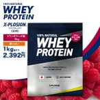 公式 エクスプロージョン 100% ホエイプロテイン 3kg  フランボワーズ味 大容量 3キロ 安い 日本製 男性 女性 10代 20代 30代 40代