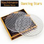 ナハトマン ボサノバ NACHTMANN ダンシングスターズ サラダプレート 23cm ペア 2枚入り 78635