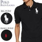 ポロ ラルフローレン メンズ ポロシャツ POLO RALPH LAUREN ビッグポニーポロ 半袖 580246 選べるカラー ボーイズライン