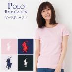 �ݥ���ե���� Polo Ralph Lauren ��ǥ����� T����� 313506994 �����륺�饤��