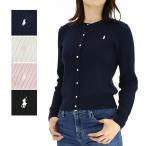 ポロ ラルフローレン POLO RALPH LAUREN レディース カーディガン 313543047 【cll】