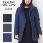 アルマーニ コレッツォーニ レディース ダウンジャケット アルマーニ ARMANI COLLEZIONI SMB66T SM733 (ベルト付き) 選べるカラー