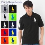 ショッピングポロ ポロラルフローレン メンズ ポロシャツ ビッグポニー POLO RALPH LAUREN 323 580246 選べるカラー ボーイズライン ストックモデル
