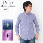 ポロラルフローレン メンズ 長袖シャツ POLO RALPH LAUREN 591271 選べる4カラー ボーイズライン
