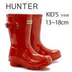 ショッピングハンター ハンター キッズ レインブーツ HUNTER ORIGINAL KIDS GLOSS KFT5000RGL PILLAR BOX RED