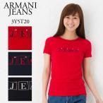 アルマーニジーンズ レディース ロゴTシャツ ARMANI JEANS 3Y5T20 5J15Z 選べるカラー