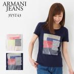 アルマーニジーンズ レディース プリントTシャツ ARMANI JEANS 3Y5T43 5JABZ 選べるカラー