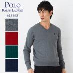 ポロラルフローレン パッチセーター POLO RALPH LAUREN 613463 ボーイズライン 選べるカラー
