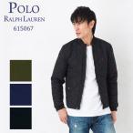 ポロラルフローレン メンズ ブルゾン POLO RALPH LAUREN 615067 ボーイズライン 選べるカラー
