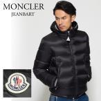 Moncler モンクレール ダウンジャケット メンズ MONCLER JEANBART 41973 49 53334 選べるカラー