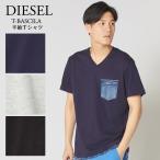 ディーゼル Tシャツ メンズ DIESEL T-BASCILA 00SSVK 0WAID