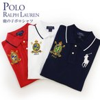 ポロ ラルフローレン POLO RALPH LAUREN 半袖 ポロシャツ 653569 選べるカラー ボーイズライン