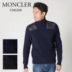 ショッピングタートルネック モンクレール メンズ ニット タートルネックセーター MONCLER CS 9200200 9488F 選べるカラー