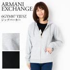 アルマーニエクスチェンジ ARMANI EXCHANGE レディース ZIPパーカー 6GYM87 YJE5Z 選べるカラー