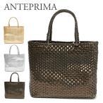 アンテプリマ ハンドバッグ ワイヤーバッグ 【イントレッチオ】 PB15F070C7 選べるカラー ANTEPRIMA