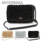 アンテプリマ ショルダーバッグ ワイヤーバッグ 【ルッケット】 PB20FA13A6 選べるカラー ANTEPRIMA
