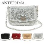 アンテプリマ ショルダーバッグ ワイヤーバッグ 【ルッケット】 PB20FA1623 選べるカラー ANTEPRIMA
