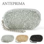 アンテプリマ ANTEPRIMA ポーチ ワイヤーバッグ 【スタンダード/ポーチ】 PLS712609 【skl】