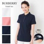 ショッピング半袖 バーバリー BURBERRY レディス 半袖 ポロシャツ YSM87104