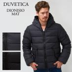デュベティカ メンズ ダウンジャケット DUVETICA DIONISIO MAT 1162 2251 選べるカラー 【dwm】