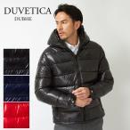 デュベティカ メンズ ダウンジャケット DUVETICA DUBHE U5030005S00 【dwm】【wtd】