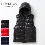 デュベティカ メンズ ダウンベスト DUVETICA PHERKAD U5030012S00 選べるカラー 【dwm】【wtd】【clm】