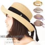 ショッピングヘレンカミンスキー ヘレンカミンスキー レディース 帽子 HELEN KAMINSKI NEWPORT SB 選べるカラー ニューポート SB