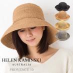 ショッピングヘレンカミンスキー ヘレンカミンスキー レディース 帽子 HELEN KAMINSKI PROVENCE 10 選べるカラー プロバンス 10