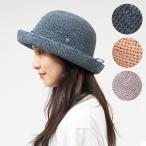 ショッピングヘレンカミンスキー ヘレンカミンスキー 帽子 HELEN KAMINSKI PROVENCE 8 選べるカラー プロバンス 8