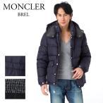 モンクレール メンズ ダウンジャケット MONCLER BREL 4189505-68352 選べるカラー