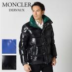 モンクレール メンズ ダウンジャケット MONCLER DERVAUX 41375 68950 ブラック(999) 【dwm】
