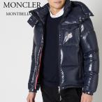 モンクレール ダウンジャケット MONCLER MONTBELIARD 4180305 68950 ネイビー系(742)