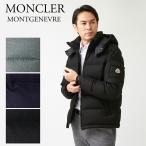 モンクレール メンズ ダウンジャケット 1A537 00 54272 【MONTGENEVRE:モンジュネーブル】 BLACK 【clm】