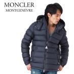 モンクレール メンズ ダウンジャケット MONCLER MONTGENEVRE 4130300-57613 743(ネイビー)