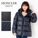 モンクレール MONCLER レディース ダウンジャケット 46969 49 C0151 SERITTE 選べるカラー 【dwl】