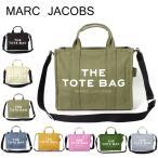マークジェイコブス 2WAYバッグ 【THE TOTE BAG:ザ゛ トートバッグ】 M0016161 スモールトラベラートート 選べるカラー MARC JACOBS 【bgl】