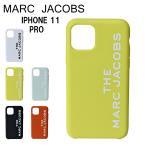 マークジェイコブス iPhone11 pro ケース 【SILICONE PHONE CASE】 M0016276 選べるカラー MARC JACOBS 【acl】