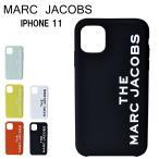 マークジェイコブス iPhone11 ケース 【SILICONE PHONE CASE】 M0016277 選べるカラー MARC JACOBS 【acl】