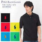 ポロラルフローレン メンズ ポロシャツ POLO RALPH LAUREN 323 580226 選べるカラー ボーイズライン