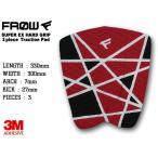 デッキパッド サーフィン 3ピース ショートボード ダイヤ レッド サーフボード デッキパッチ トラクションパッド FROW