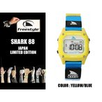 Freestyle サーフィン シャーク 腕時計 SHARK88J-LTD YL/BL 防水 サーフウォッチ フリースタイル 時計 基本送料無料