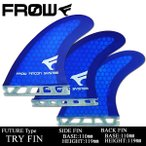 サーフボード フィン FUTURE/フューチャー対応 ブルー ハニカム トライフィン サーフィン FROW