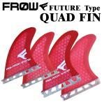 サーフボード フィン FUTURE/フューチャー対応 レッド ハニカム クアッドフィン サーフィン FROW