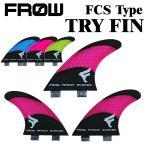 サーフィン フィン トライフィン カーボン ハニカム サーフボード ファンボード ショートボード FCS エフシーエス対応